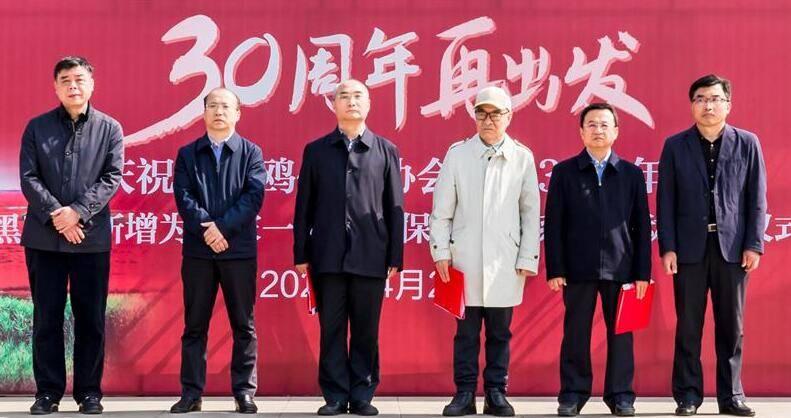 中国环境NGO第一家——黑嘴鸥保护协会举办庆祝30周年系列活动