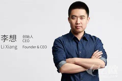 理想汽车CEO李想:问大家一个问题,12点我就删除