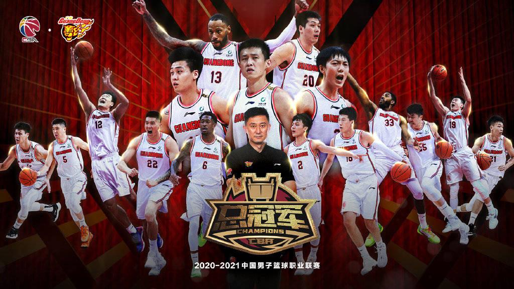 胡明轩荣膺FMVP广东加时2-1辽宁 卫冕成功夺队史第11冠