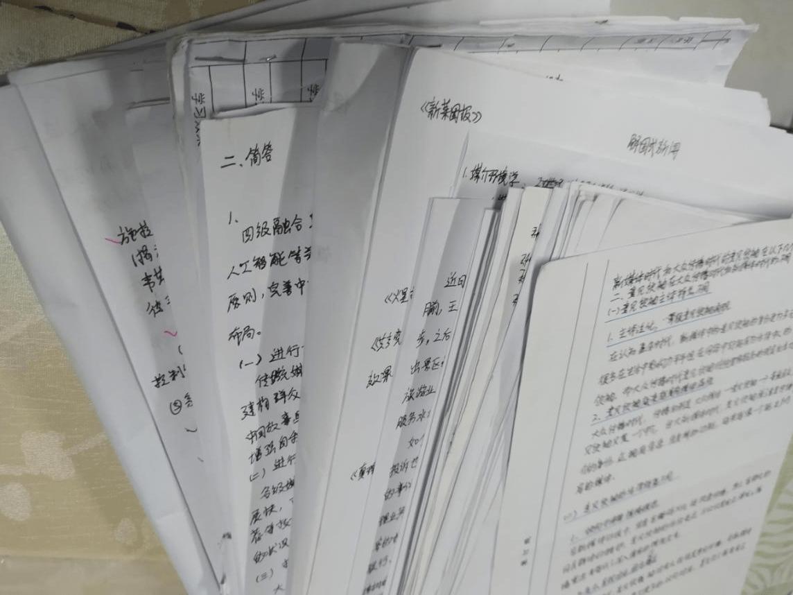 2021西藏高考542分文科能上什么大学 高考542分能上什么学校文科 542分左右的211大学