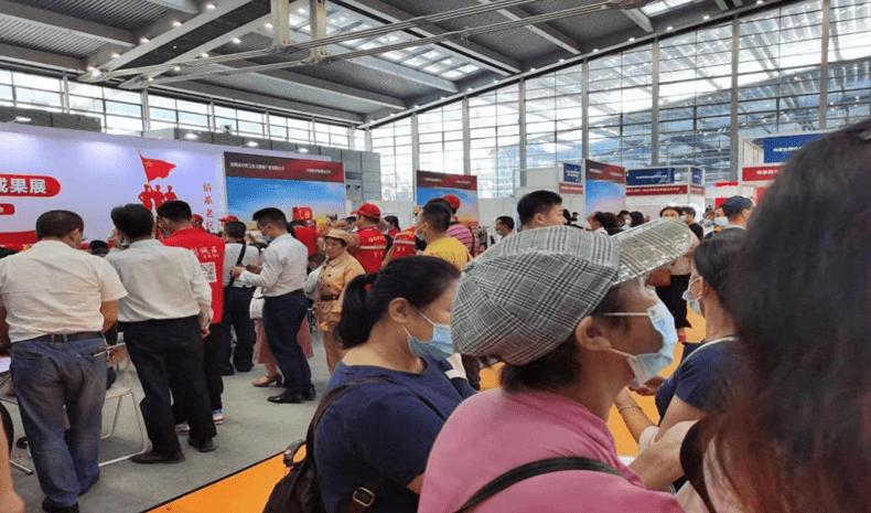 2021第十一届深圳国际营养与健康产业博览会(图2)