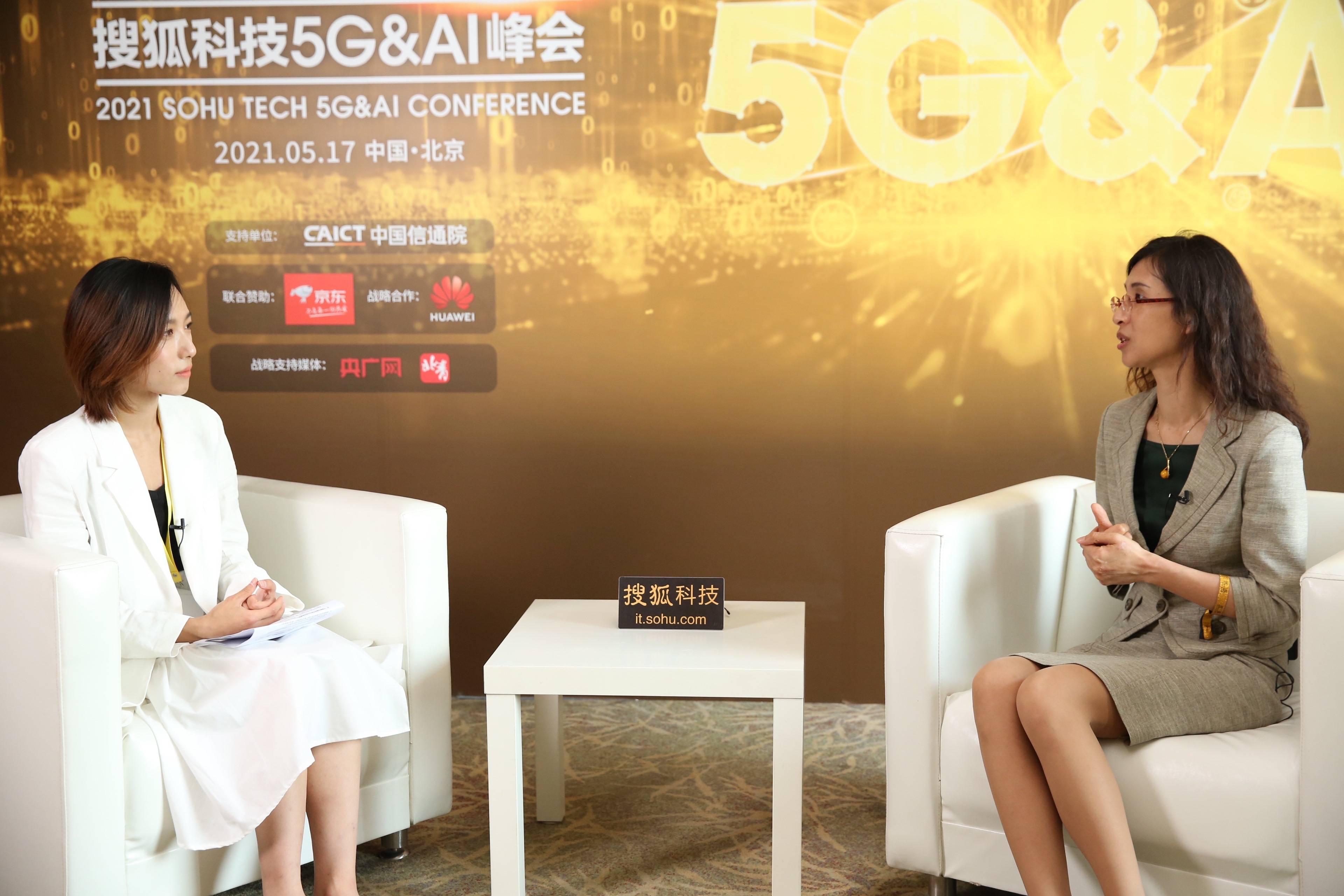 专访中国移动黄宇红:6G时代可能是物理世界和数字世界共存的社会