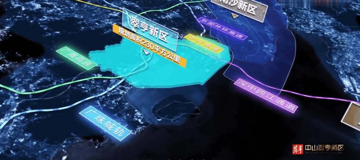 中山翠亨新区.jpg