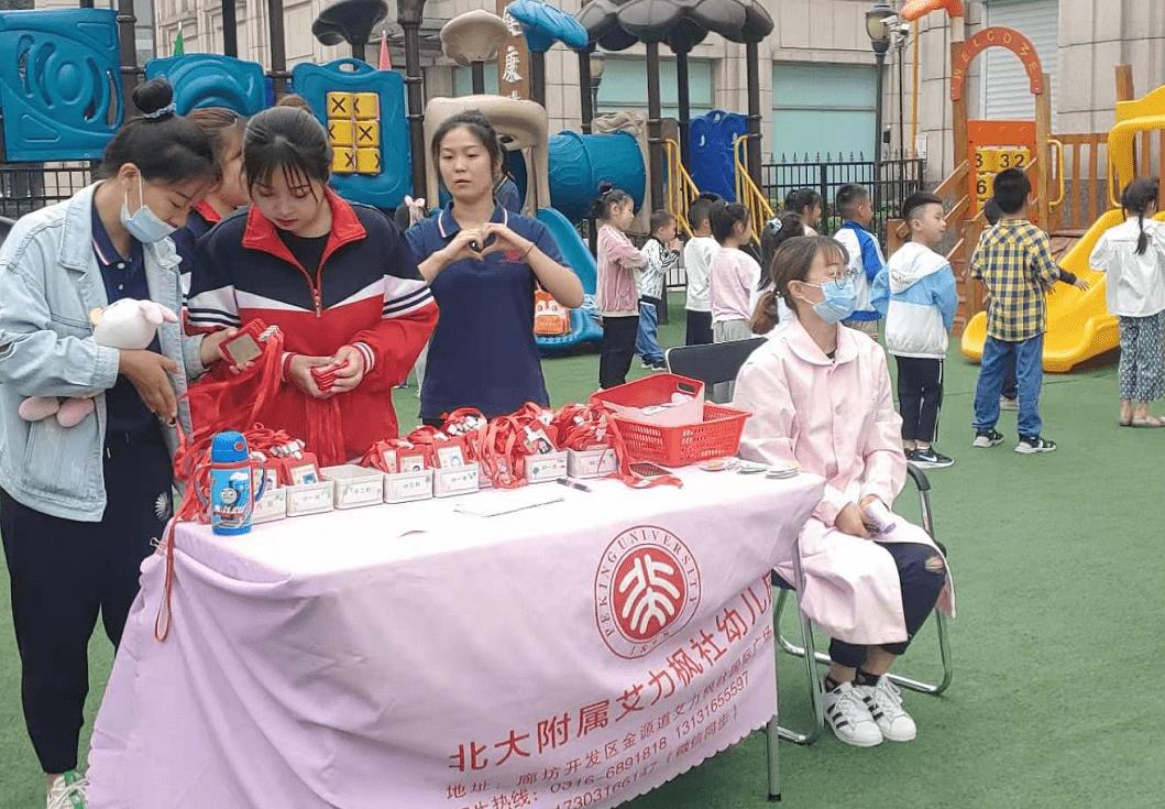 送书法入园 寓教于乐 书法家林振礼与幼儿园小朋友共度六一儿童节