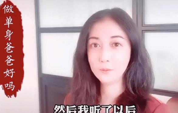 48岁吴绮莉更新社交动态,皮肤保养的不错,未婚生育一脸淡定
