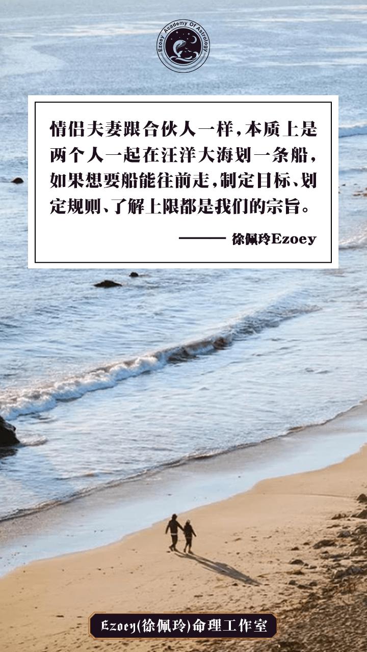 【6.8日运】奋斗日 幸运星座:金牛座、巨蟹座、白羊座、天蝎座