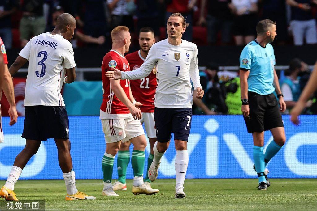格列兹曼破门姆巴佩失良机 法国1-1匈牙利