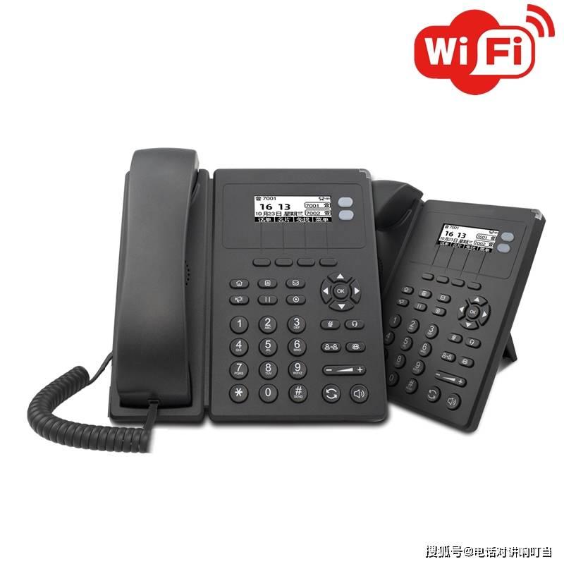 什么是IP电话机, 都有哪几种?