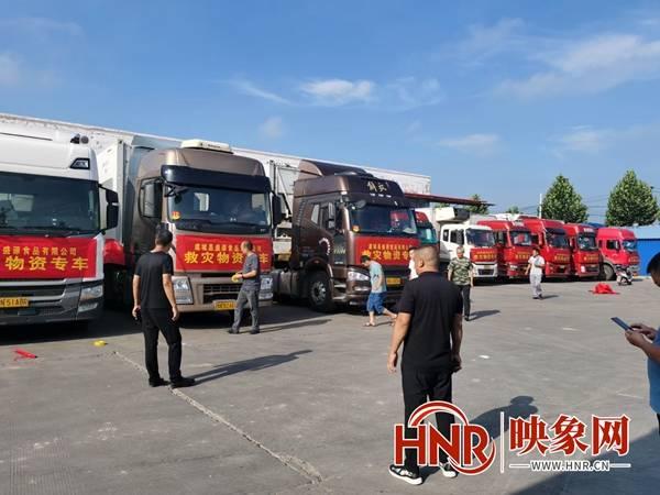 守望相助 虞城爱心企业捐赠15卡车纯净水支援灾区