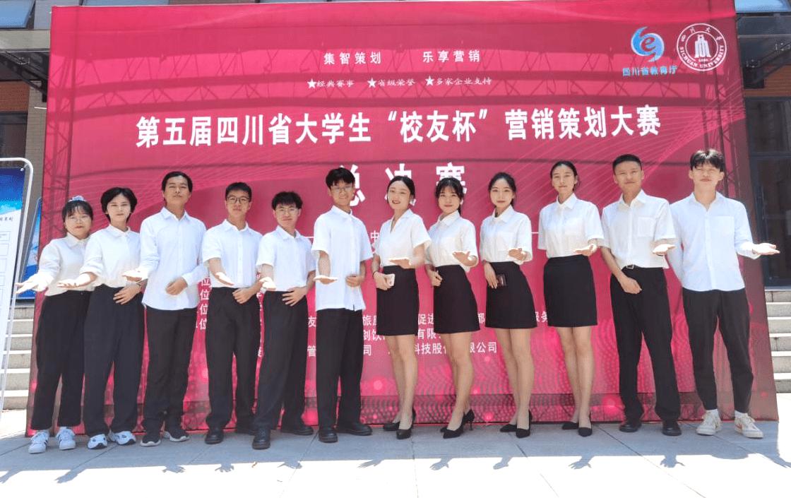 绵阳城市学院学子又在省级大赛中获多项大奖