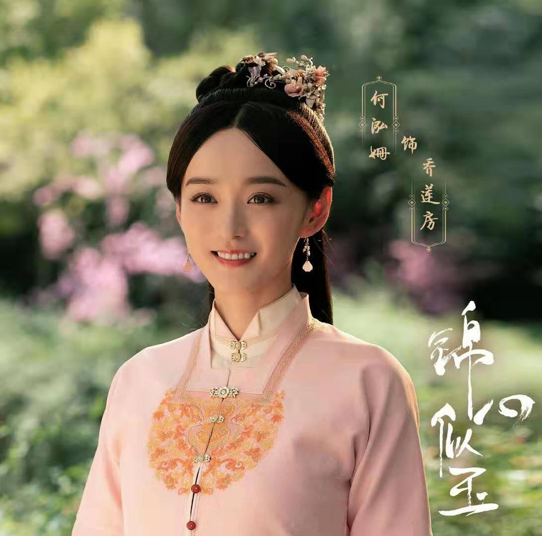 她是刘诗诗情敌,《天龙八部》中饰演阿紫,《锦心似玉》中演技不输谭松韵
