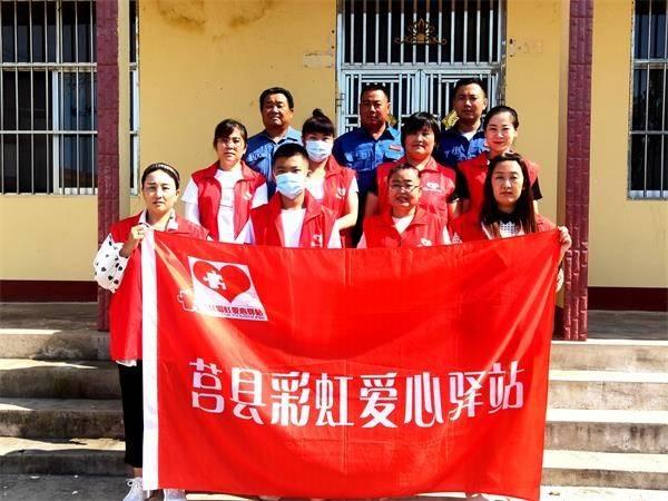 """莒县彩虹爱心驿站""""八一""""情暖退役军人及看望特困家庭"""