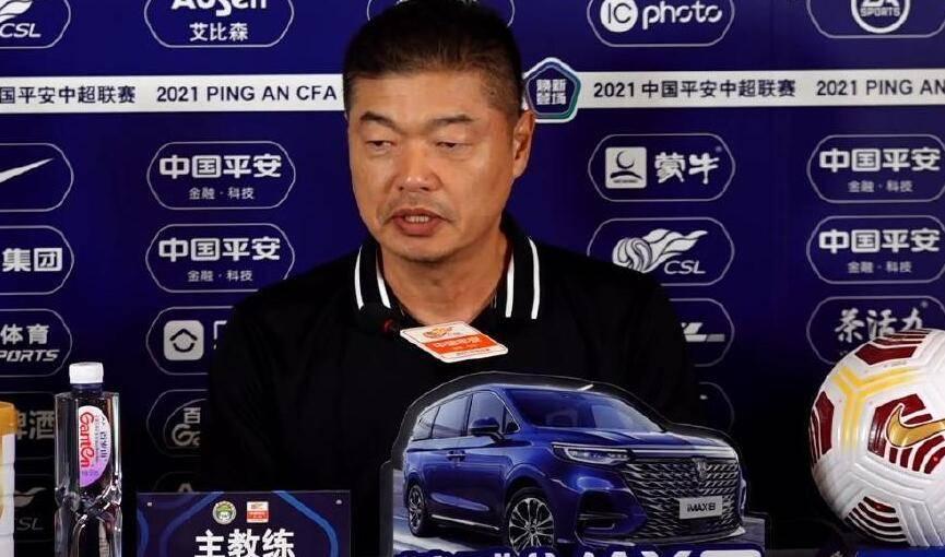 河北主帅:亚泰比上次交手时更强大了 有信心克制对手锋线_真钱娱乐平台