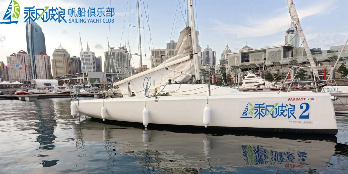 中国的帆船之都-青岛,帆船运动最美打卡圣地_风景