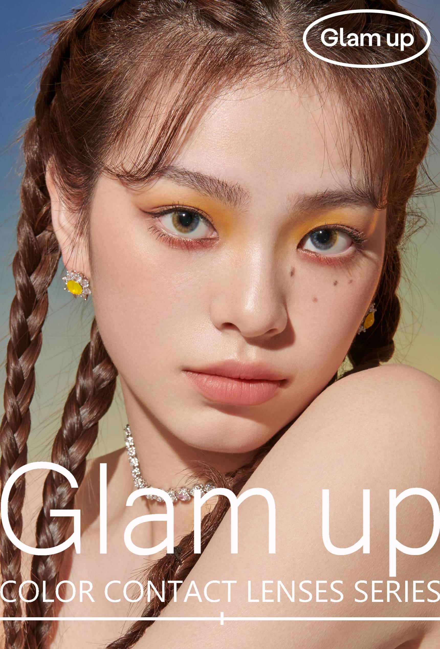 Glamup美幕:从饭圈爆品到新彩妆用彩妆概念重塑彩瞳