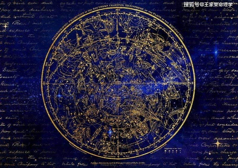 星座运势 每周运势查询 2021.09.12-09.19