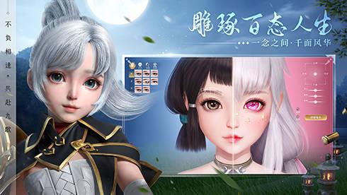 《幻世九歌》9月17日预下载开启(携山海战灵畅游仙幻大世界)