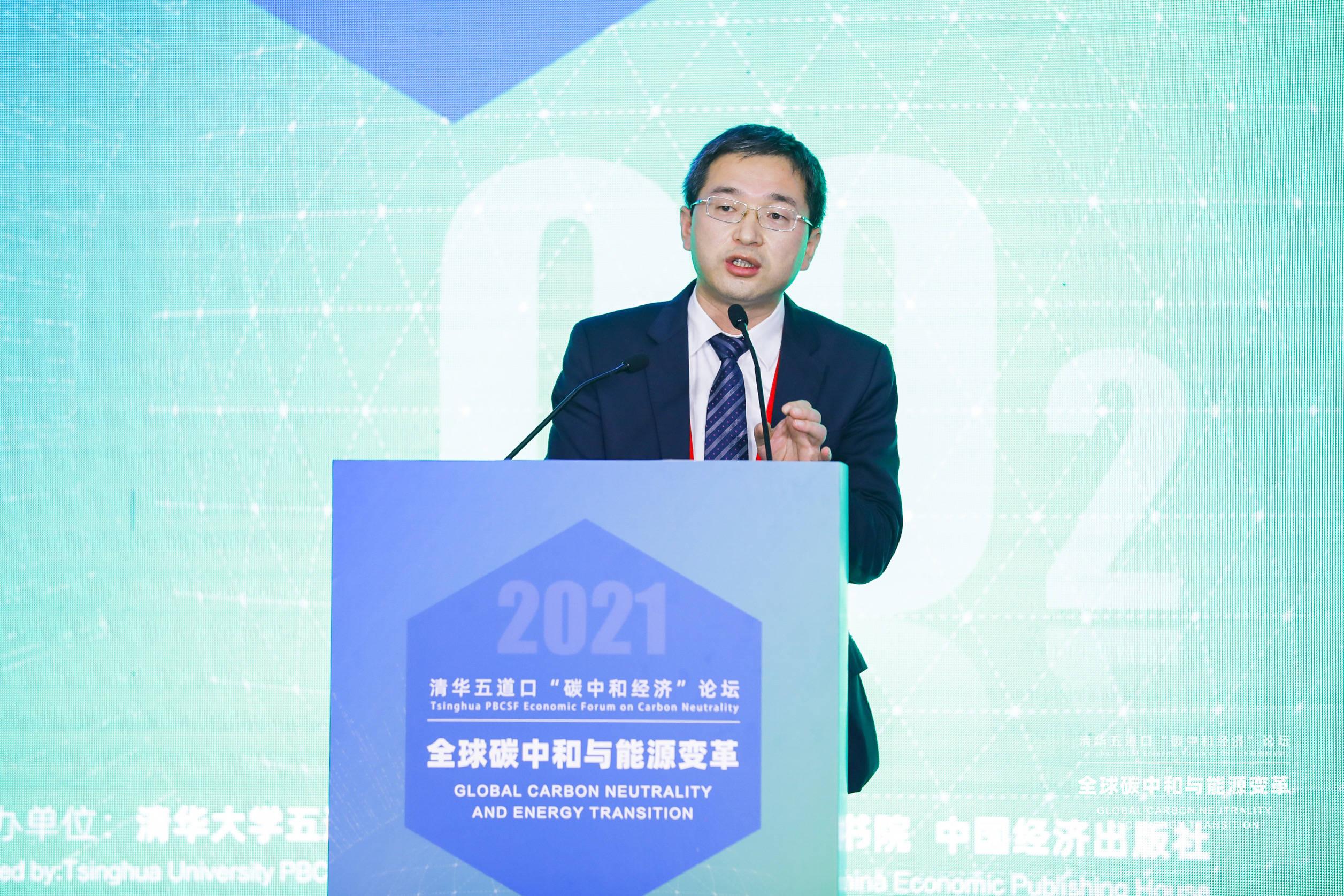 隆基集团董事长_隆基新能源董事长唐旭辉:中国光伏制造占全球80%以上,是最具竞争...