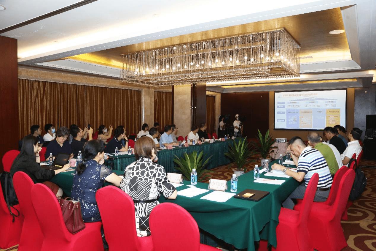 标识中国行 《工业互联网标识行业应用指南(石化)》公开征求意见会在海口成功召开