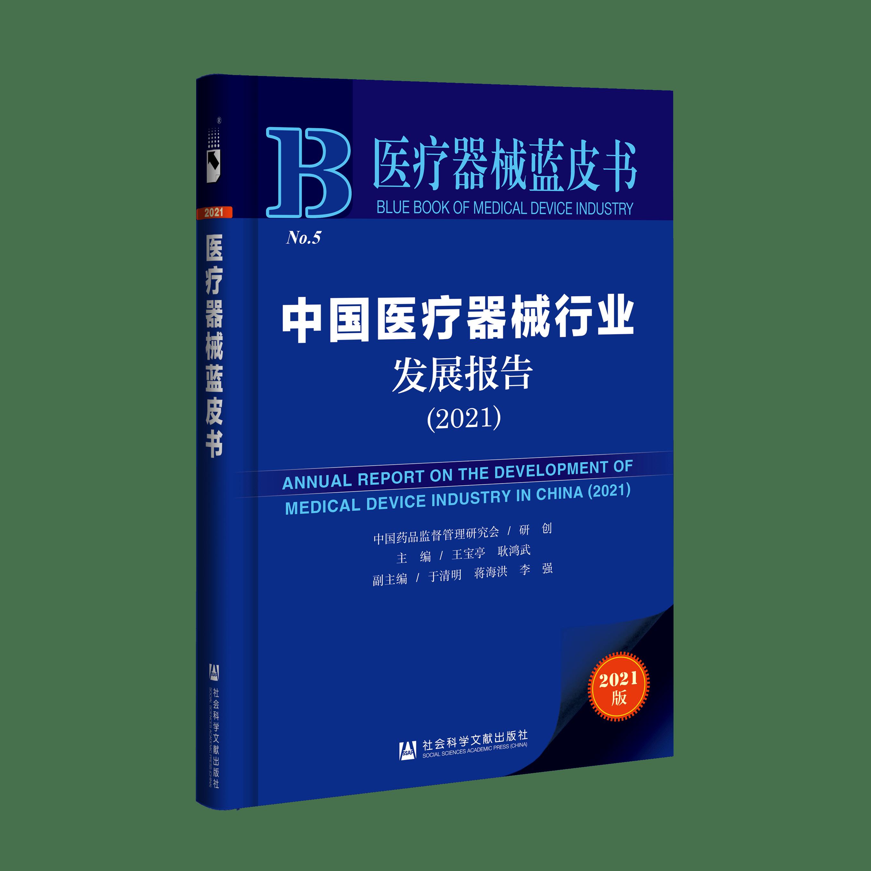 http://www.reviewcode.cn/bianchengyuyan/241100.html
