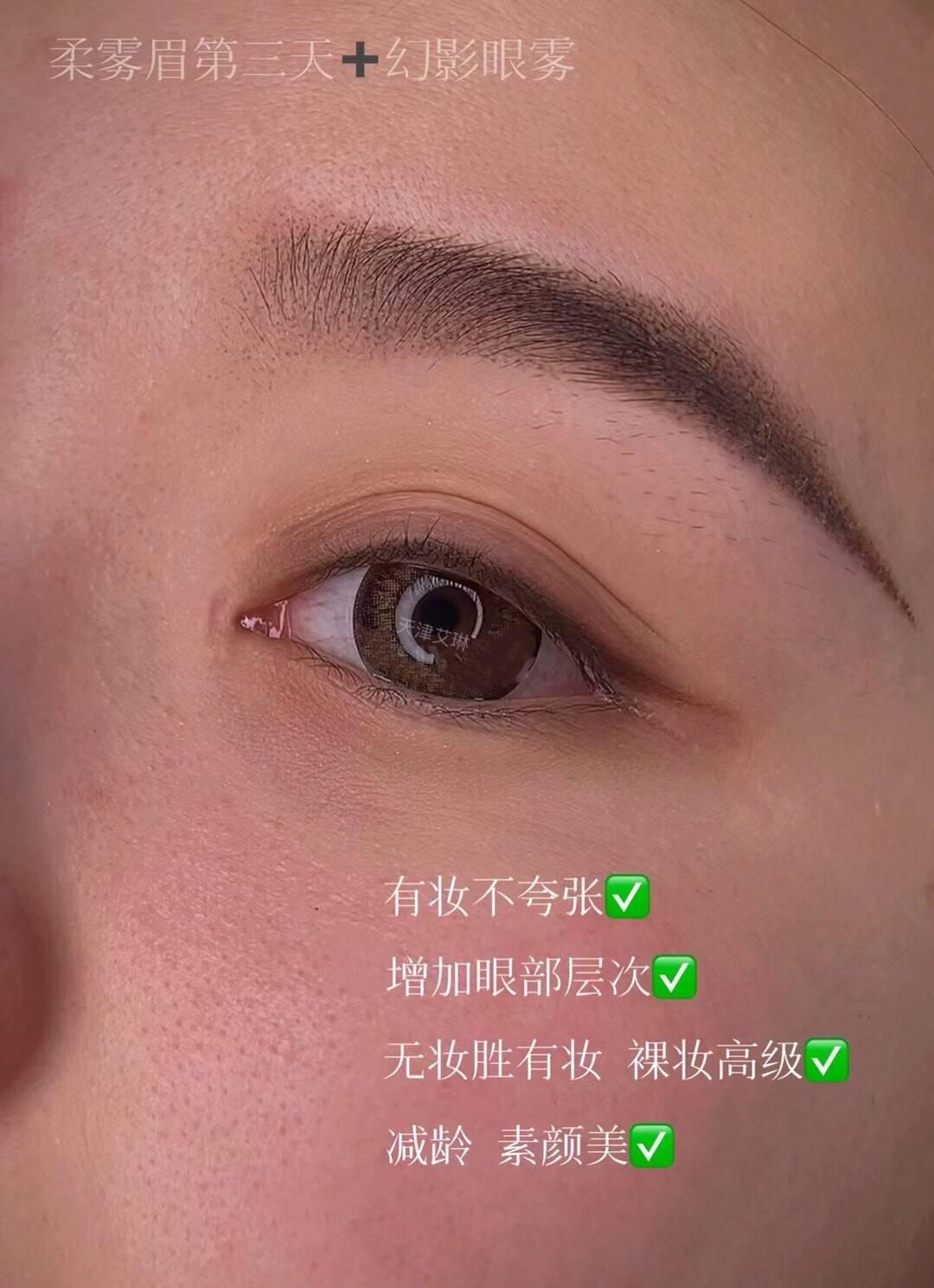 消息资讯艾琳总监天津半永久纹绣五官艺术高端定制大师