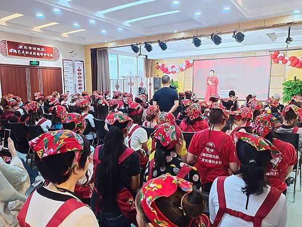 重庆市涪陵区结绳艺术职业技能培训学校启动仪式隆重举行