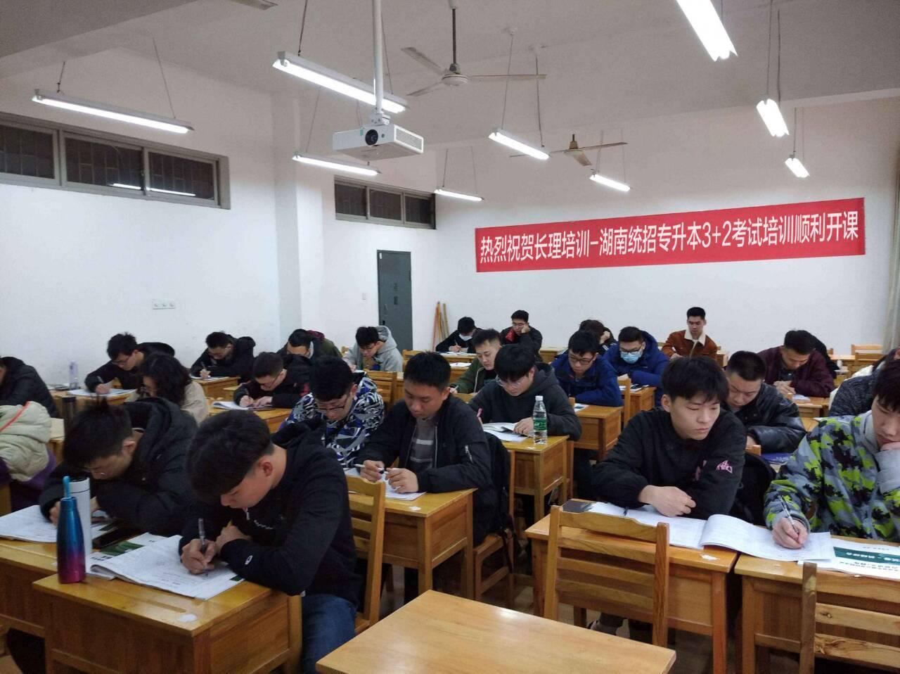 湖南全日制统招专升本考试这些你清楚了吗?