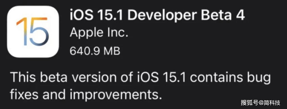 刚刚,苹果发布 iOS 15.1 beta4 测试版_Bug
