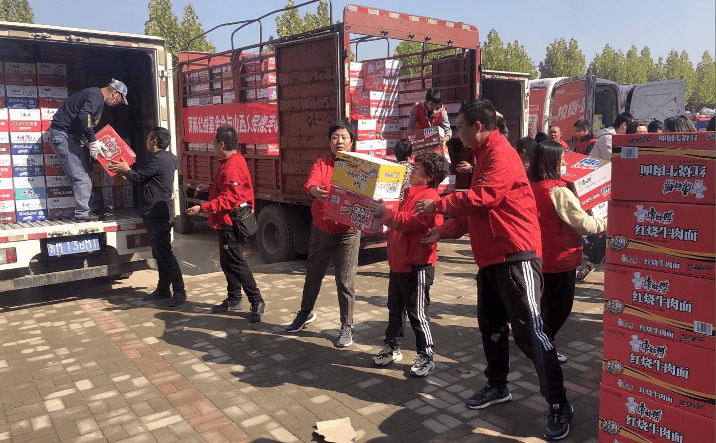慰问老人,温暖重阳:上海养老险开展重阳节特别活动