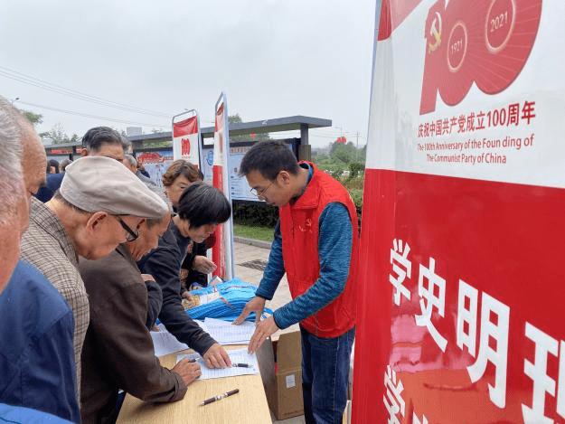 煎茶溪社区举办重阳节欢乐游园活动