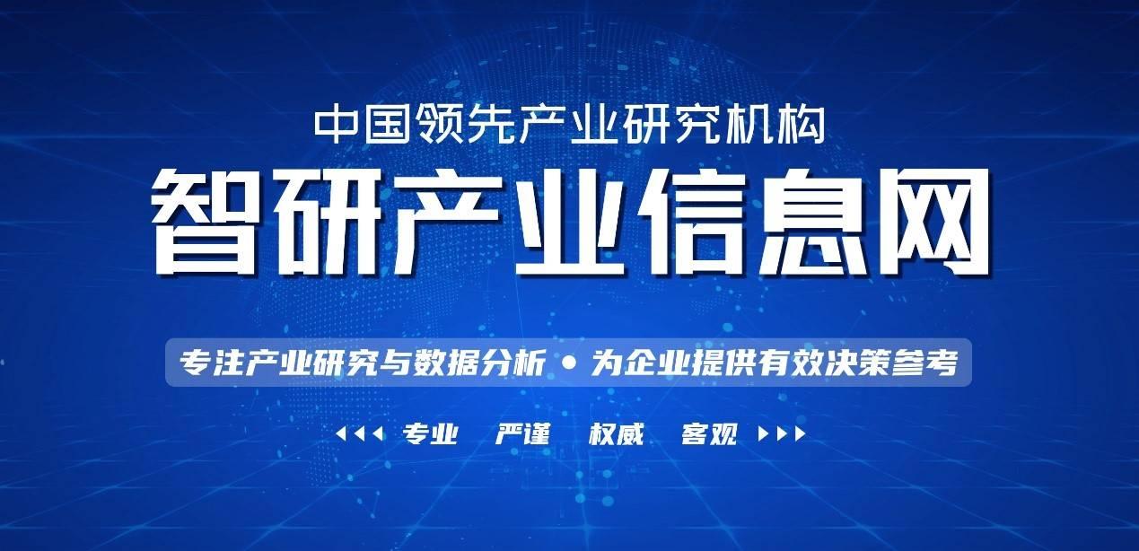 2020年中国塑料管道行业产业链全景分析:行业产销量稳步提升[图]