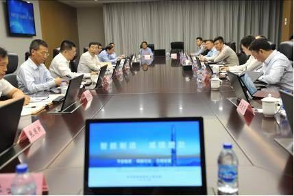 智能制造减碳增效—平安养老险上海分公司参加双碳经济与金融科技研讨会