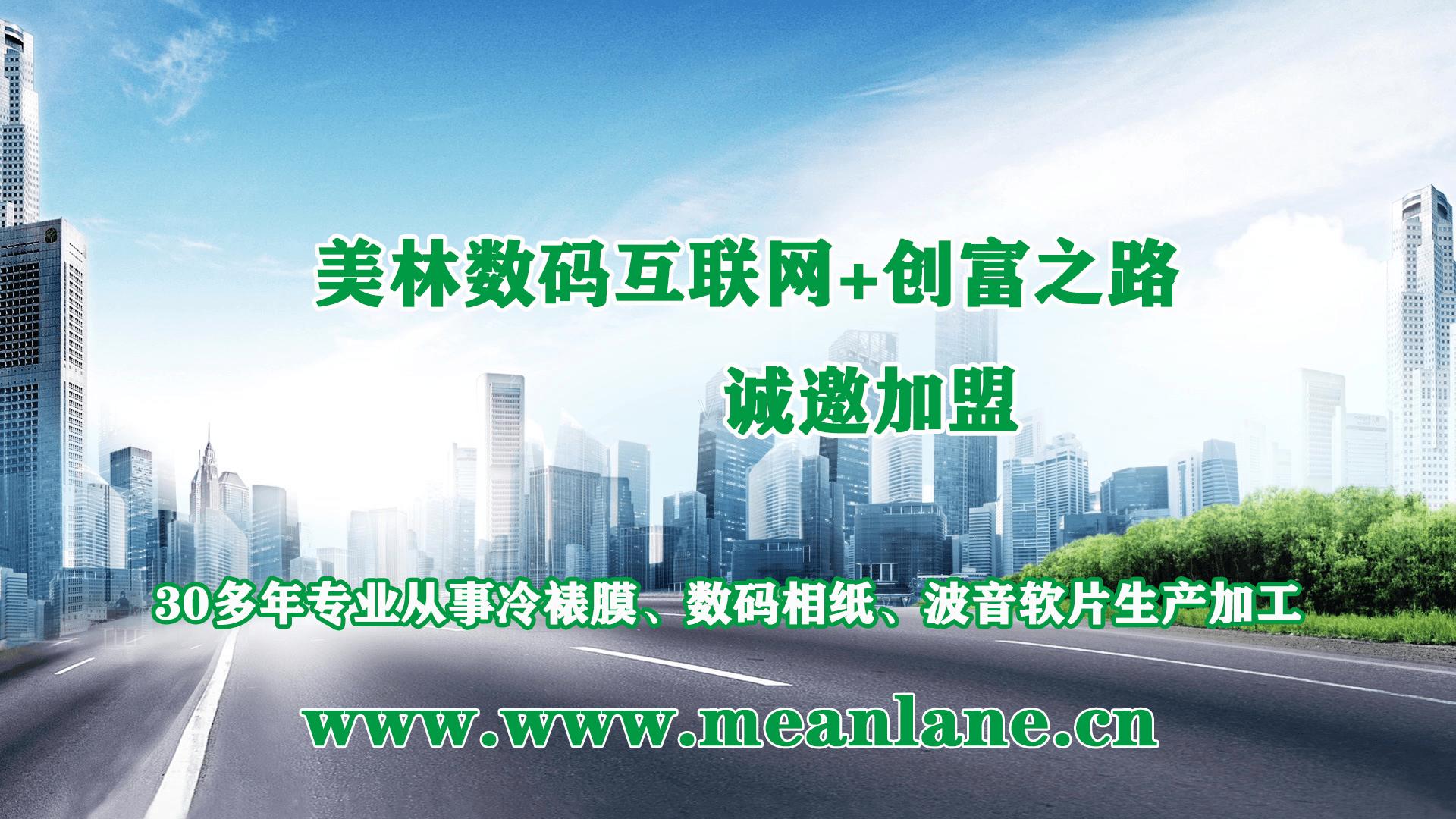 """为熟悉当地市场代理商,美林数码打造接地气的""""中国制造""""本地化平台品牌厂商"""