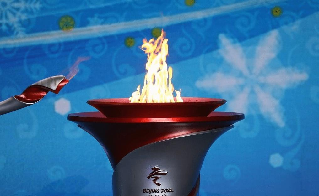 北京冬奥火种抵达北京 展示和接力计划公布