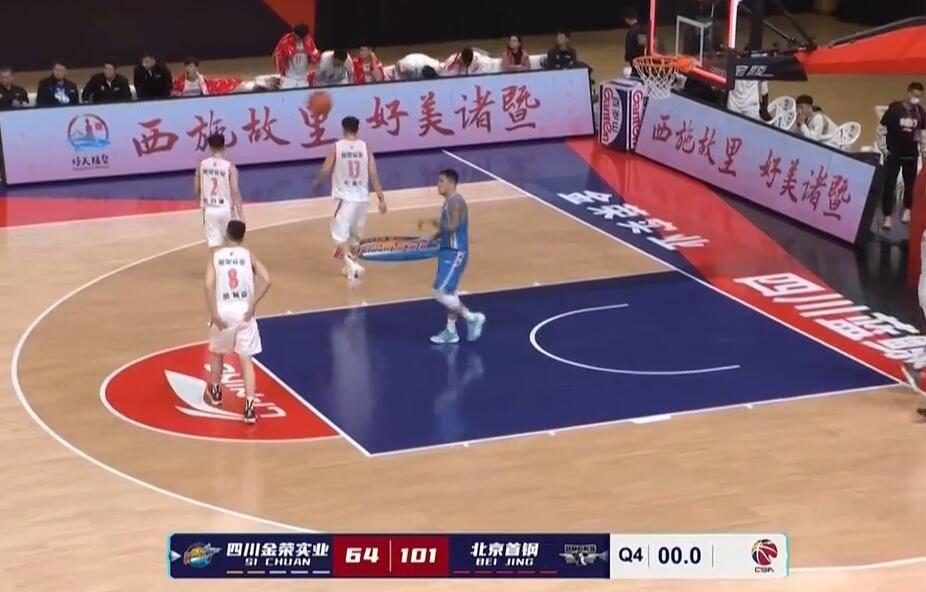 刘晓宇15+5率六人上双 北京大胜四川取两连胜