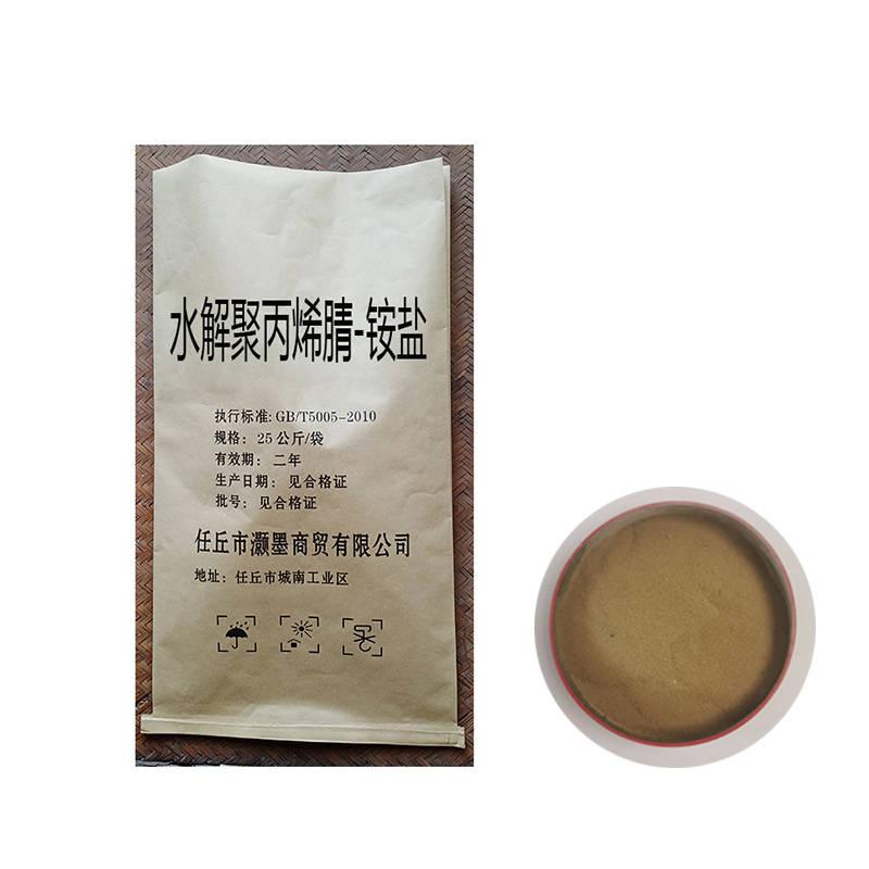 水解聚丙烯腈-铵盐NH4-HPAN在钻井泥浆领域的作用