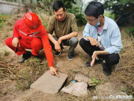荆州这个地方发现一文物!距今已有149年历史!