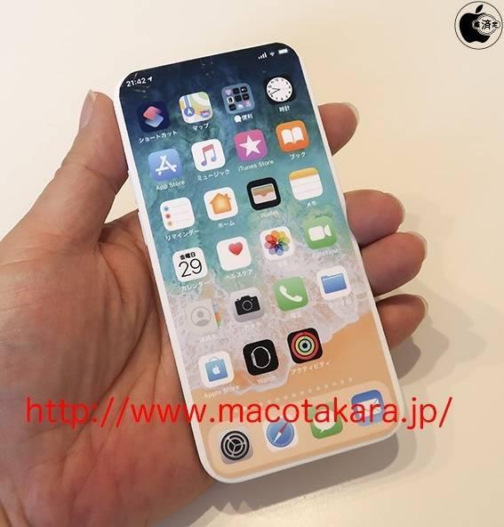 iPhone13机模曝光 去掉了刘海的iPhone12?