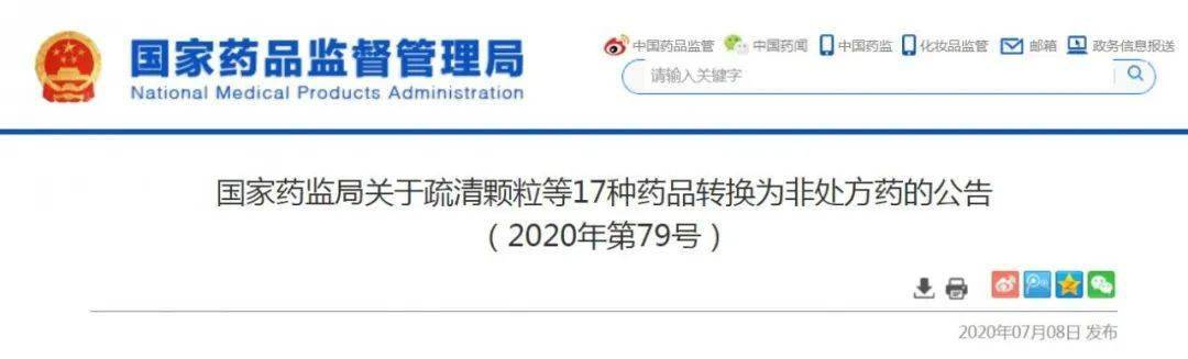 漫画中男主咬女主胸,中国胸最大的人图片,99尹人香蕉国产免费天天