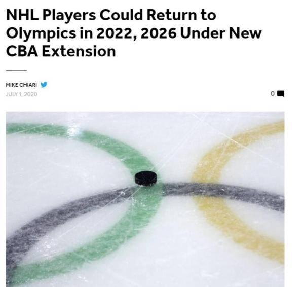NHL球员或重返冬奥,中国男冰有望主场过招顶级选手