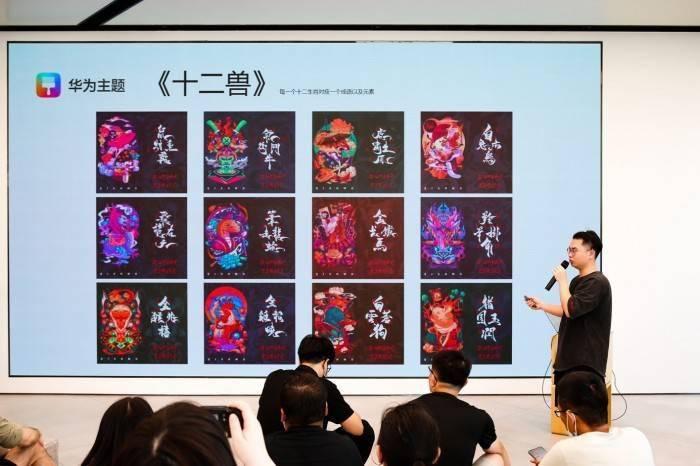 華為MatePad藝術沙龍上海落幕 插畫師教你從零學畫畫