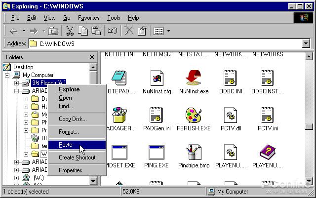 微软情怀爆表:在Windows10体验Windows 3.0管理器的照片 - 6