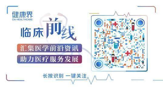 【Nature子刊】最全面的新冠疫苗总结 中国表现亮眼