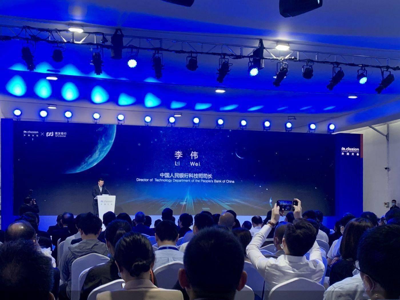 央行科技司司长李伟谈开放银行:秉持最小够用、用而不存原则使用数据要素