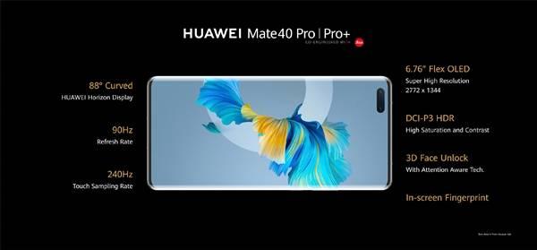 华为Mate40 Pro/Pro+正式发布:100倍变焦五摄、快充提速的照片 - 7