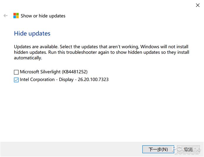 Win10将强制删除Flash?教你屏蔽无法卸载的KB4577586的照片 - 5