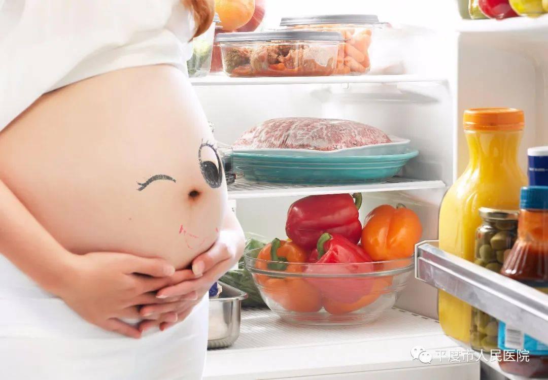 【孕妇学校】怀孕了,这样吃