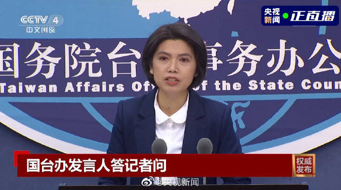 台湾间谍施正屏被判4年
