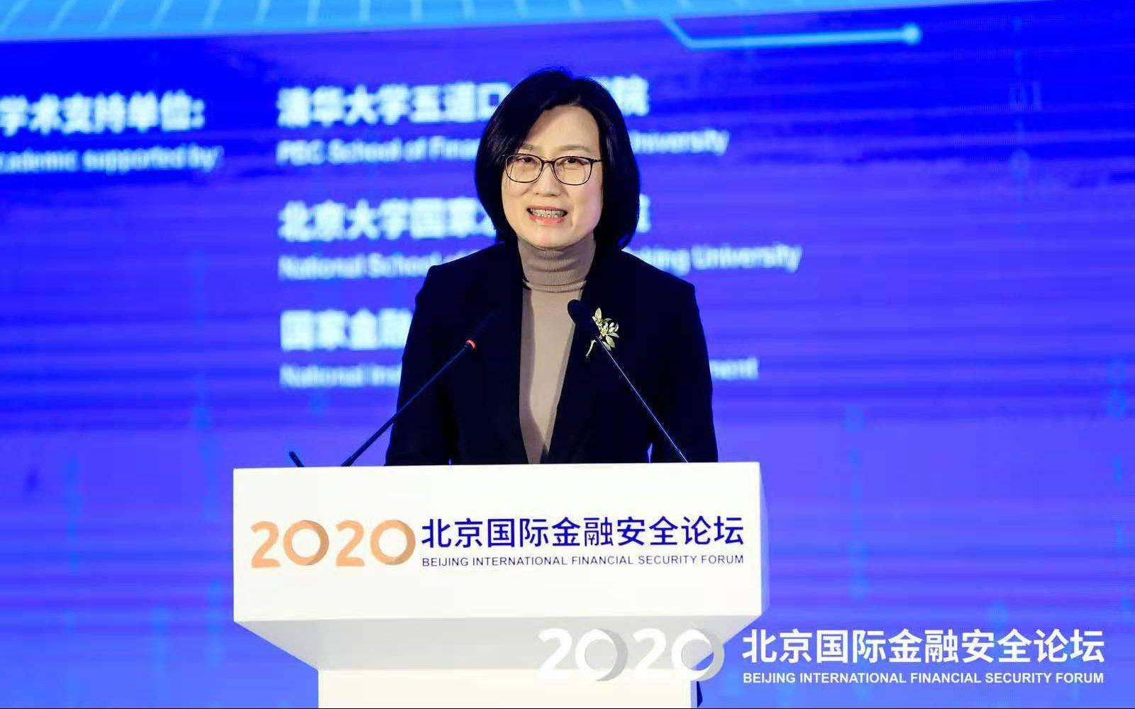 房山区长郭延红:北京金融安全产业园累计税收总额已超10亿元