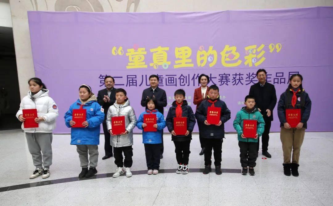 """第二届""""童真里的色彩""""儿童画创作大赛获奖作品展在我市开幕"""